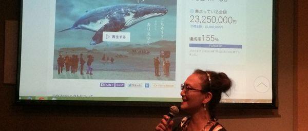 """「鯨映画」のプロジェクト終了の瞬間をA-port""""中の人""""がレポート"""